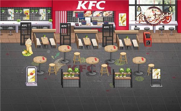 肯德基《食之契约》主题店开张带给你盛夏狂欢