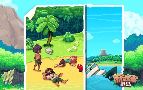 安卓全平台上线!《流浪者小岛》登岛全面开放!