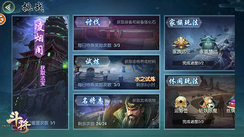 《斗将》试玩:激爽战斗,无忧组卡;仙游大唐,百将集结。