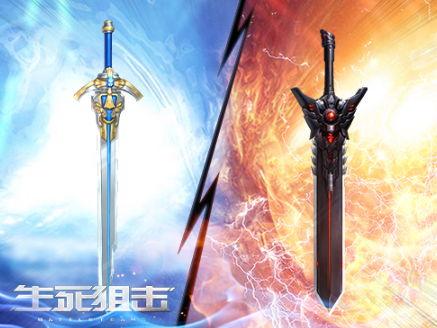 《生死狙击》评测: 神圣与混沌交相呼应,幻想大剑登场!