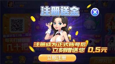 微信棋牌游戏-微信棋牌游戏下载-9k9k手游网