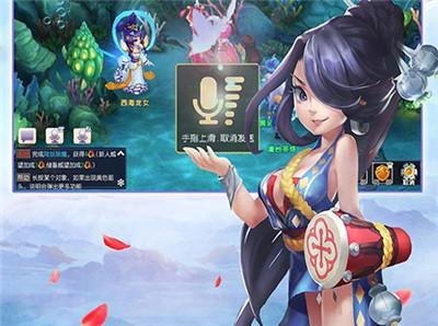 游戏设立六大角色分别对应人妖仙三族,并设有六大门派,派别各有所长