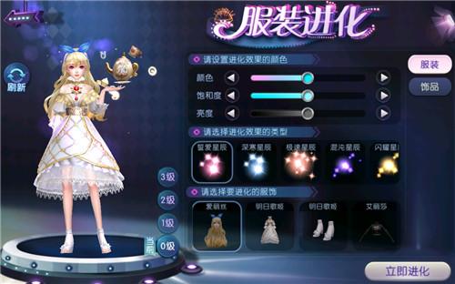 童话王国华丽开启,玩《劲舞团》手游进入爱丽丝的神奇梦境