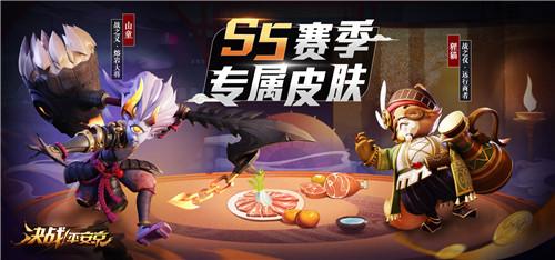 号角响起 《决战!平安京》S6全新赛季今日重磅开启!