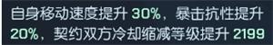 龙族梦想副生PVP玩法攻微