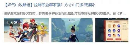 大量现金派送,《梦幻西游三维版》触摸三界的玩家创作大赛火热进行中!