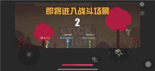 """《逗斗火柴人》成就系统大揭秘!做一个""""大有成就""""的火柴人"""