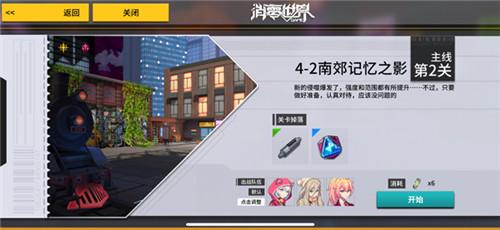 《VGAME:消零世界》三测截图放出!BW广州站尝鲜体验三测内容