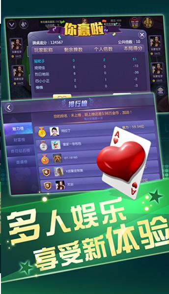 宏丰棋牌最新版下载|宏丰棋牌 v3.2.17手机最新版下载