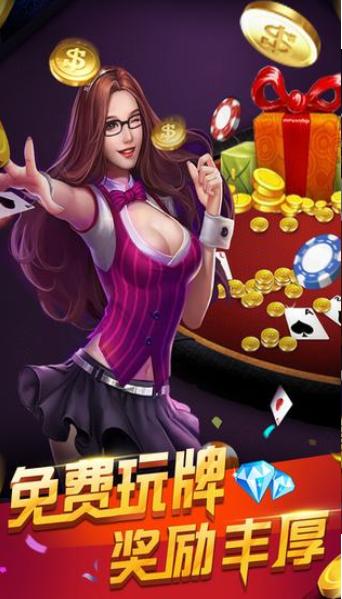 金牛棋牌游戲最新手機版下載|金牛游戲(v5.5.75)官方版下載