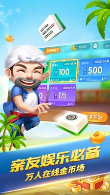 西元昆明棋牌app手机版下载