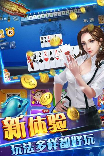 微乐棋牌手机版下载|微乐棋牌 v2.8.77手机最新版下载