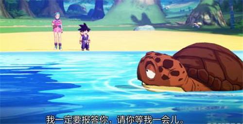 《龙珠:最强之战》评测:情怀与玩法完美结合的MMO新游