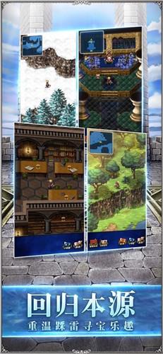 經典JRPG手游續作 《最終幻想:勇氣啟示錄》公測定檔10月10日
