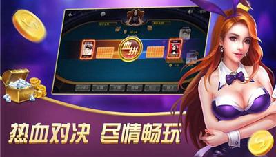 棋牌游戏赚钱_可以用支付宝微信等正规渠道提现,赶紧下载游戏赚钱吧!