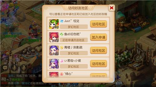 凤凰彩票平台代理返点_浓浓情谊,《梦幻西游》手游社区玩法全服上线!