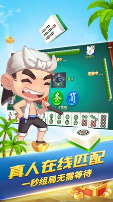 萬利棋牌游戲最新手機版下載|萬利游戲(v3.1.87)最新破解版下載