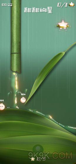 甜甜的星甲蟲關通關攻略