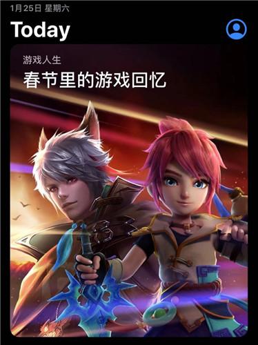 春节里的游戏回忆,《梦幻西游》手游获AppStore Today推荐