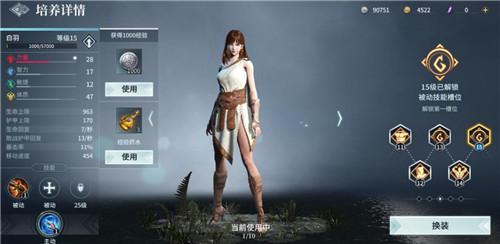 骑砍乱斗手游《猎手之王》终极测试今日开启:你将成为我的猎物!