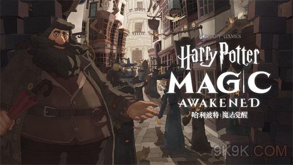 哈利波特魔法觉醒6月3日拼图碎片任务图文攻略