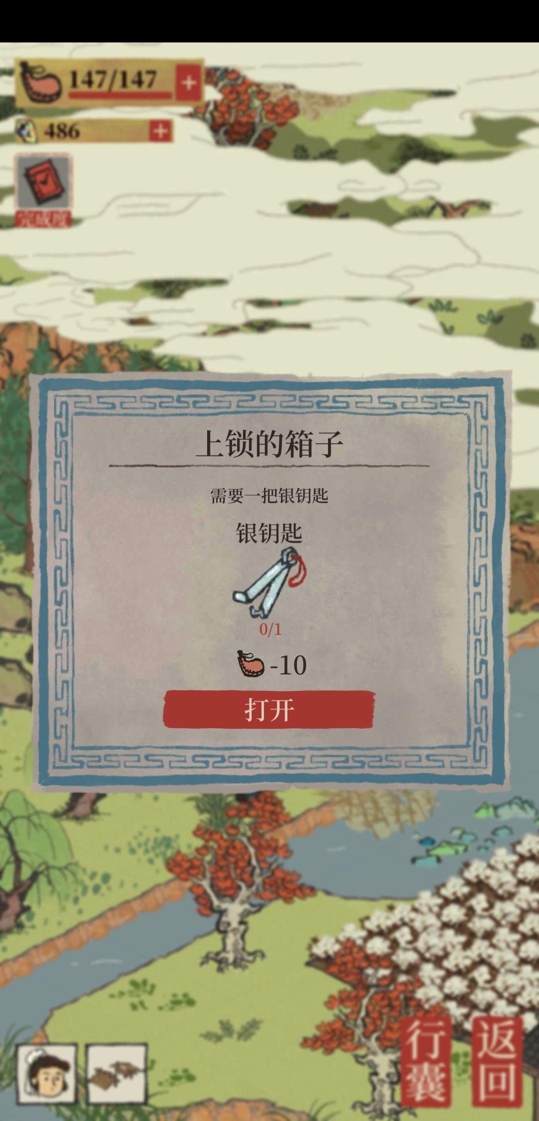 江南百景图牡丹亭副本彩蛋攻略