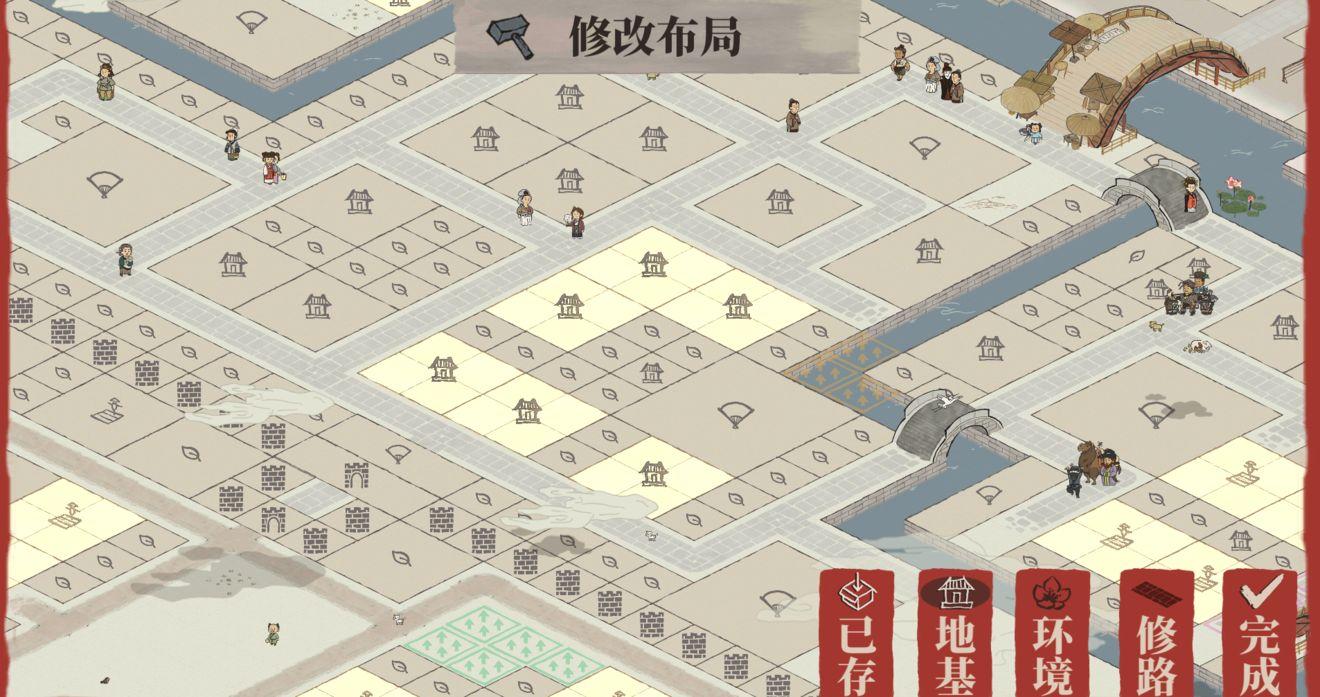 江南百景图财神雕像摆放攻略