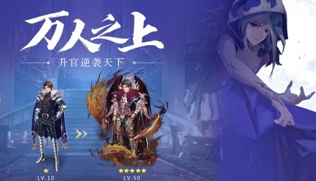 《幻想Q传》评测:幻想与经典结合的三国手游