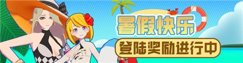 暑假快乐!#COMPASS英雄泳装限时上架,与他们一起享受夏日派对吧!