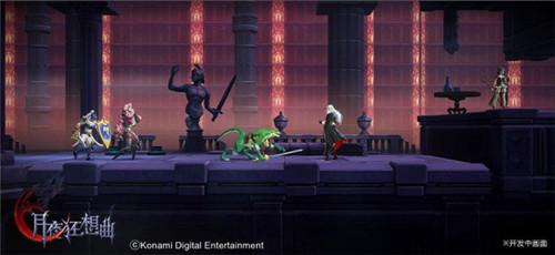 承袭KONAMI的 Castlevania系列  盛趣游戏公布新手游 《月夜狂想曲》 官方预约开启