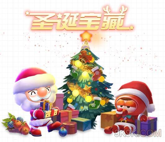 跑跑卡丁车手游圣诞宝藏活动怎么玩 圣诞宝藏活动攻略[多图]图片2