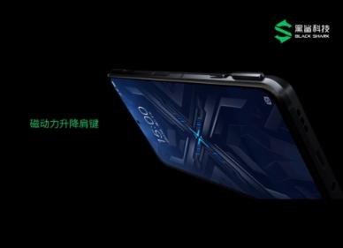 标配机械升降肩键,黑鲨4系列游戏手机发布,2499元起售