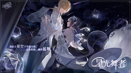 《时空中的绘旅人》全新现代篇主线PV正式公开——命运将启,觉醒时刻
