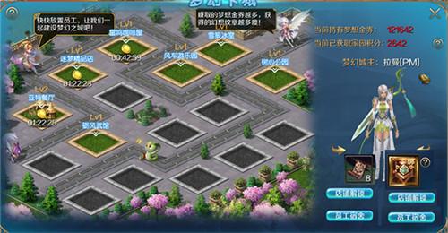《魔域口袋版》全新模拟经营玩法,乐造卡城过悠长假期!
