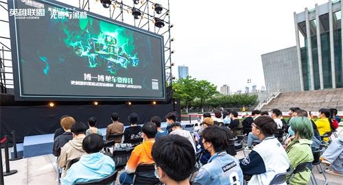 定了!第三届云顶之弈全球总决赛将落地中国,首次以线下赛形式开展