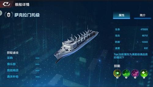 名舰云集!盘点《放置海域》中的明星战舰