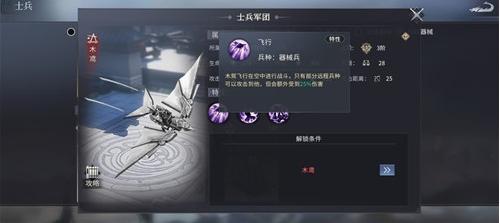 回忆杀!寻秦记两大男主林峯郭锋成《七雄纷争》代言人,6月3日全网首发