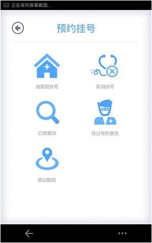 广州健康通app下载-广州健康通安卓版-9K9K手游网