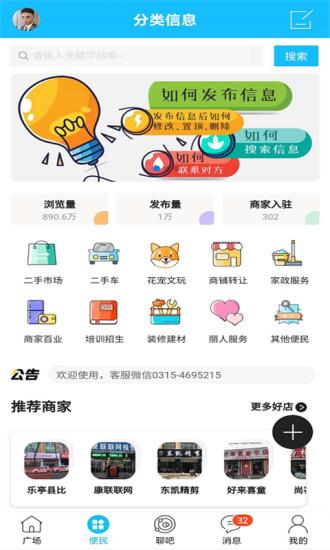 乐亭通极速版app下载-乐亭通极速版免费下载-9K9K手游网