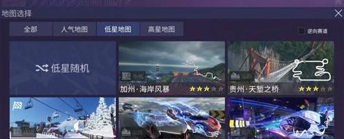 《王牌竞速》评测:神州大地速度~ 真实系赛车游戏