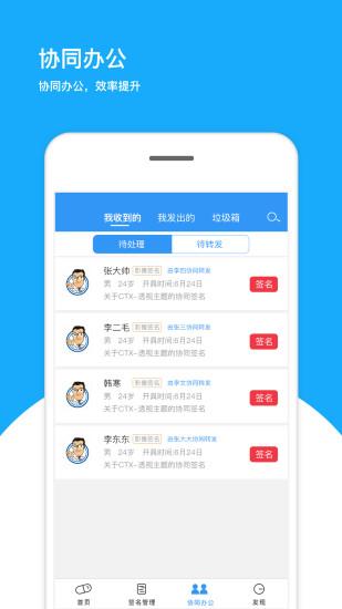 医网信app下载-医网信手机版下载