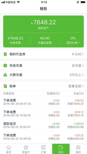 宋小菜app下载-宋小菜手机版下载