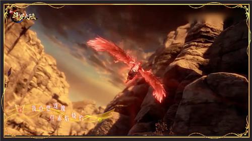 凤凰涅槃重生《新斗罗大陆》带你走进马红俊的一生
