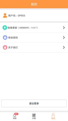 六臂云app下载-六臂云手机版下载