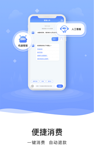 云达人app下载-云达人软件下载