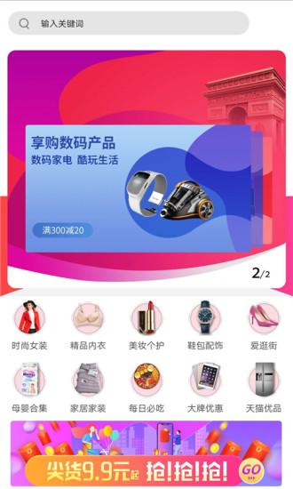 咸鱼网二手交易平台app下载-咸鱼网二手车交易平台下载