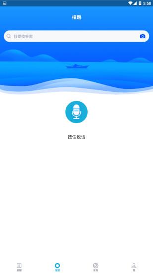 城建档案管理员app下载-城建档案管理员软件