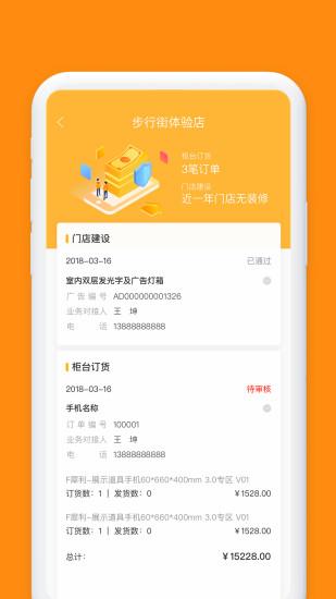 小红叶app下载-小红叶安卓版