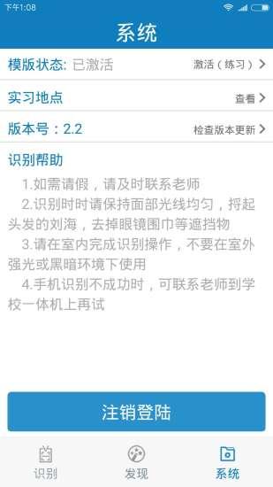 资助通下载最新版3.0-资助通app下载安卓版