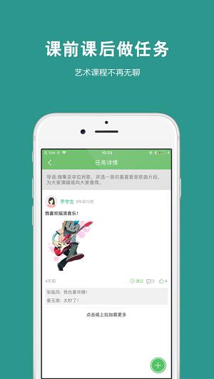 艺测365学生app下载-艺测365学生手机版